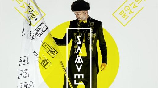 """""""Brigatabianca"""", il nuovo disco solista di Samuel"""